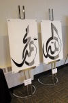 3D Plexiglass artwork pieces part of the Islamic arts series
