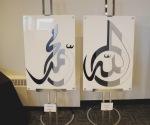 3D Plexiglass artwork pieces part of the Islamic arts series